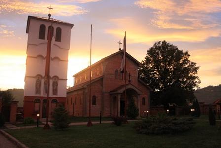 Манастир Клисина
