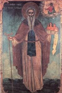 СВЕТИ Григорије Исихаст (млађи)