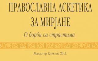 asketika-za-mirjane1