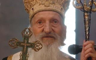 Patrijarh Pavle u Bogosloviji