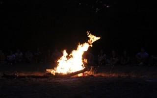 Oganj koji se gasi