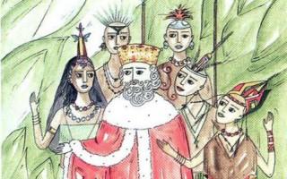 Kralj koji nije verovao1