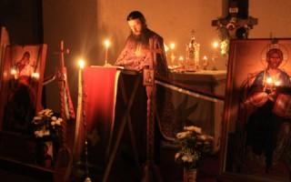 ВЕЛИКИ ЧЕТВРТАК У МАНАСТИРУ КЛИСИНА