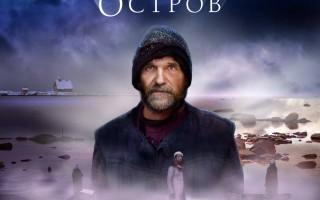 Petar Mamonov - intervju 2 deo