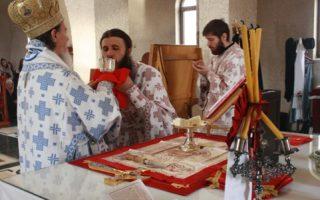 ЕПИСКОП АТАНАСИЈЕ СЛУЖИО У МАНАСТИРУ КЛИСИНА