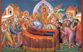 ПРАЗНИК УСПЕЊА ПРЕСВЕТЕ БОГОРОДИЦЕ У МАНАСТИРУ КЛИСИНА