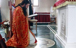 Oбиљежени празници Обрезања Господњег и Св. Василија Великог, као и улазак у Нову годину