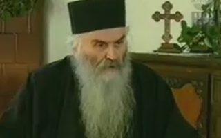 Архимандрит Стефан, Велика Ремета, поуке о монаштву, породици, покајању…