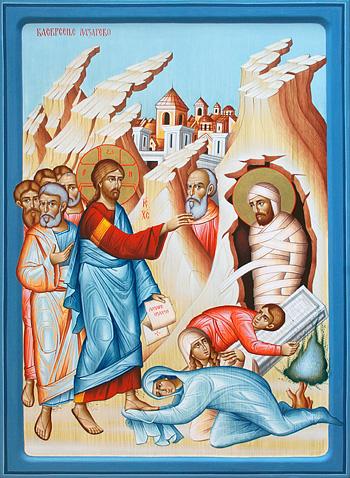 Лазарева Субота у манастиру Клисини