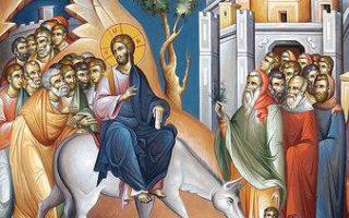 На празник Цвети неће бити служена св. Литургија