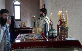 Евхаристијско сабрање у манастиру Клисини