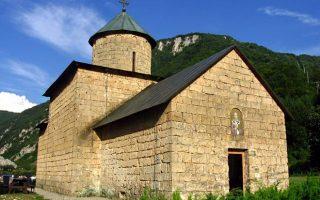 Велики сабор у манастиру Рмањ
