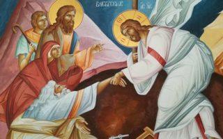 ПРАЗНИК ВАСКРСЕЊА ХРИСТОВОГ У МАНАСТИРУ КЛИСИНА