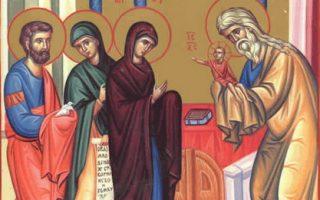 Сретење Господње у Манастиру Клисини
