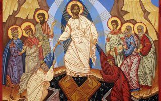 ПРАЗНИК ВАСКРСЕЊА ХРИСТОВОГ У КЛИСИНИ