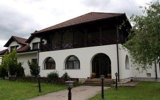 Провала у манастиру Клисина