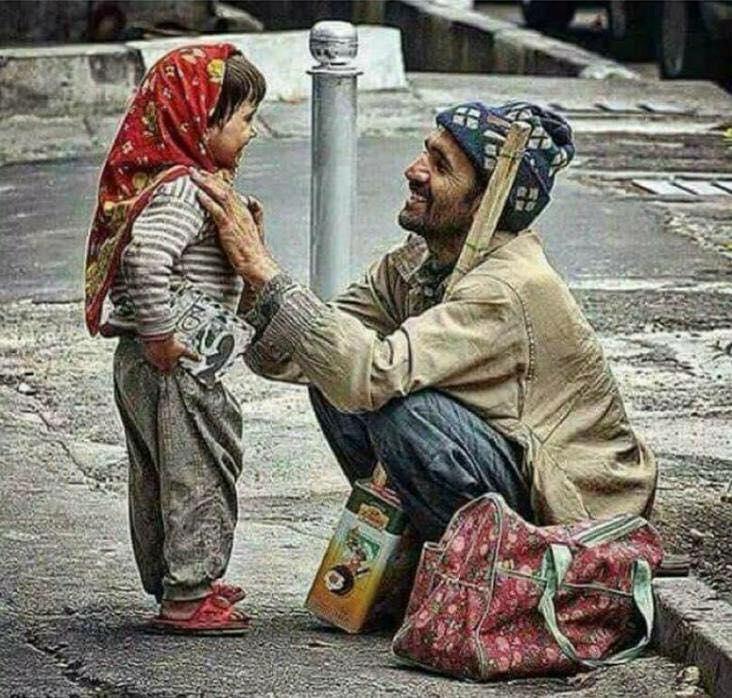 БЕСЕДА о сиромаху и његовом Створитељу
