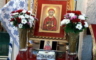 Богослужења поводом Славе манастира Клисина