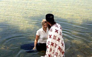 Саборно крштење у ријеци