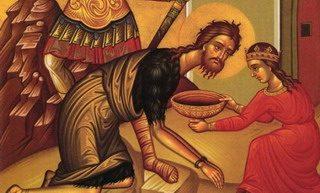 УСЈЕКОВАЊЕ ГЛАВЕ СВЕТОГ ЈОВАНА КРСТИТЕЉА У МАНАСТИРУ КЛИСИНА