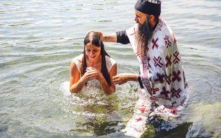 Саборно крштење у манстиру Клисина