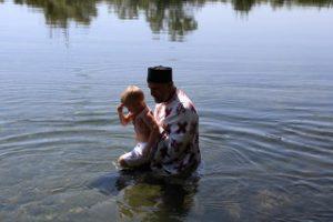 Друго саборно крштење