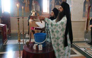 Празник Богојављења у манастиру Клисина
