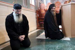 Нова Православна година, Св. Василије Велики