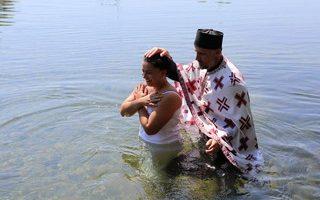 Саборно крштење у ријеци Сани