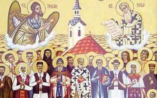 Епископ Сергије: Преци и потомци, љето 1941. и љето 2021.