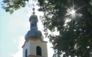 Video snimak eparhije bihacko-petrovacke