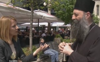 Recite Al Jazeeri Mitropolit Porfirije