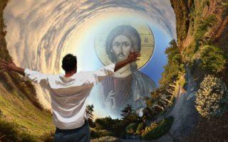 Ima li Boga - Rasprava