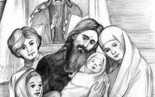 Bog promislja o djeci